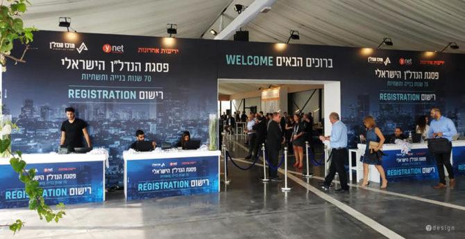 שער הכניסה למתחם האירוע