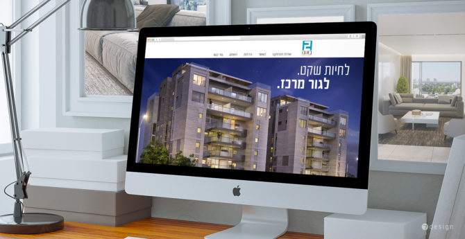 עיצוב אתר אינטרנט לפרויקט