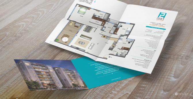 עיצוב תכנית דירה