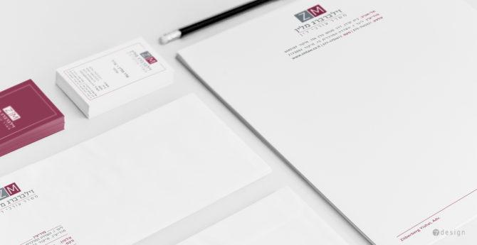 עיצוב ניירת משרדית