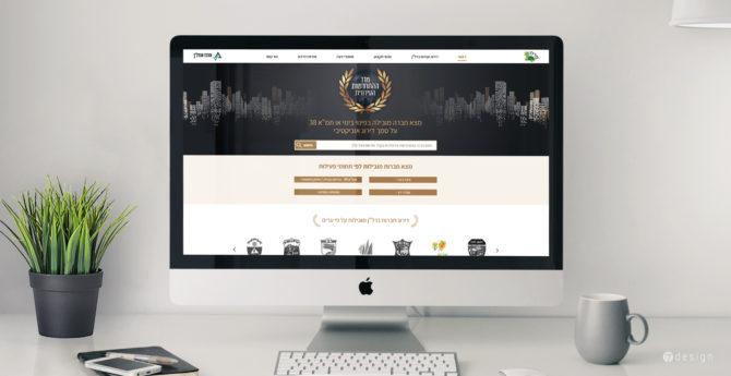 עיצוב אתר מדד ההתחדשות העירונית