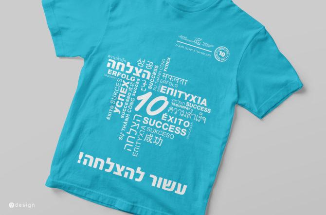 עיצוב חולצה