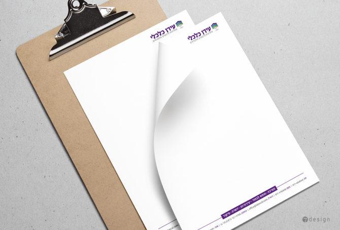 עיצוב נייר פירמה
