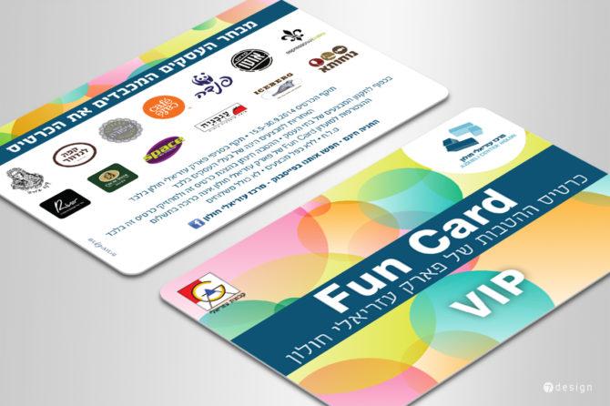 עיצוב כרטיס VIP