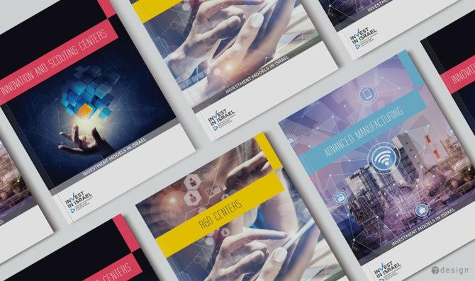 תצוגת עיצוב הכריכות השונות