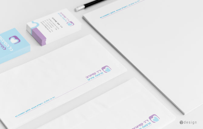 עיצוב ניירת עסקית