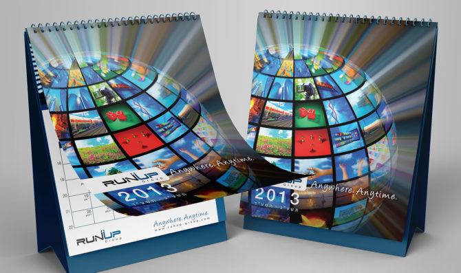 עיצוב לוח שנה