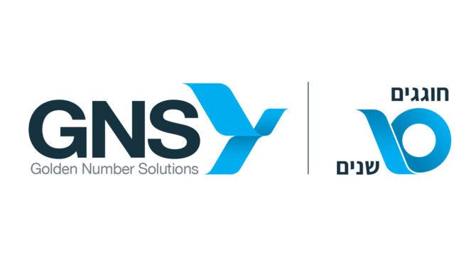 עיצוב לוגו עשור לצד לוגו החברה