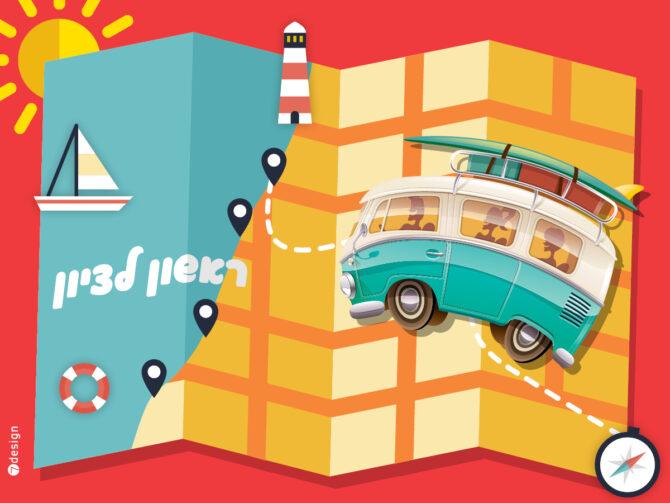 פרסום אוטובוס לחוף הים