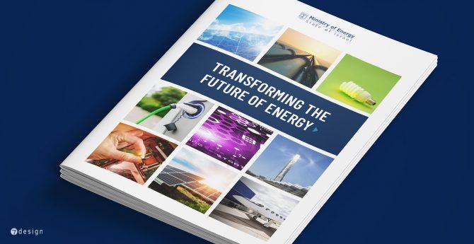 משרד האנרגיה - עיצוב כריכה חוברת משקיעים